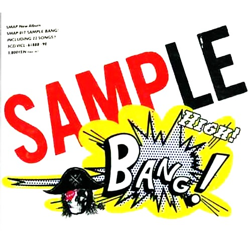 [중고CD] SMAP (스맙) / Sample Bang! (CD+Single 2 Digipack/아웃케이스/수입)