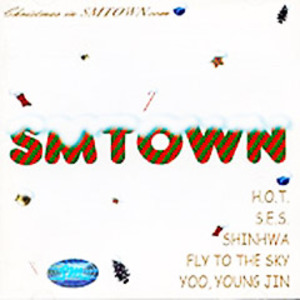[중고CD] V.A. / Christmas In SMtown.com