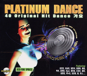 [중고CD] V.A. / Platinum Dance (40 Original Hit Dance 가요/2CD 아웃케이스)