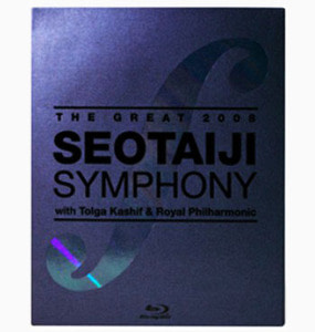 [Blu-ray] 서태지 / The Great 2008 Symphony With Tolga Kashif Royal Philharmonic (미개봉)