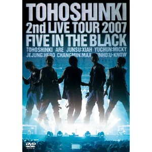 [중고/DVD] 동방신기 / Five In The Black (2nd Live Tour 2007/2DVD)