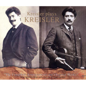 Fritz Kreisler / Kreisler Plays Kreisler (2CD/미개봉/gi2041)