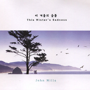 John Mills / This Winter's Sadness (이 겨울의 슬픔/미개봉)