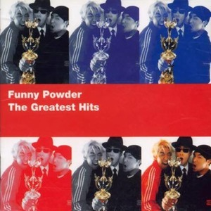 [중고] 퍼니 파우더(Funny Powder) / The Greatest Hits (CD)