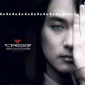 [중고] 신해철 / Crom`S Techno Works (2CD)