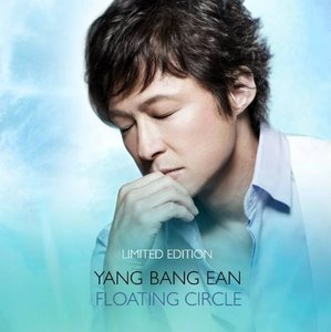양방언 (Ryo Kunihiko) / Floating Circle (미개봉CD)