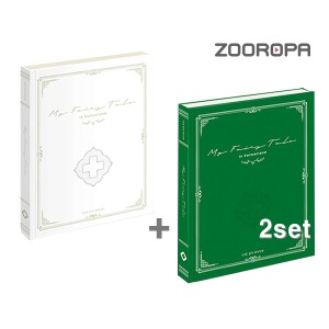 [2종세트] 이진혁 화보집 My Fairy Tale (Snow + Green Photobook)