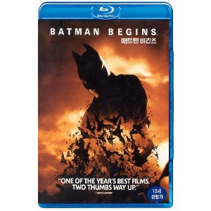 [Blu-ray] Batman Begins (배트맨 비긴즈)