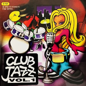 [중고CD] V.A. / Club Jazz 1
