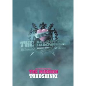 [개봉DVD] 동방신기(Tohoshinki 東方神起 ) Bigeast FANCLUB EVENT 2012 THE MISSION (일본반)