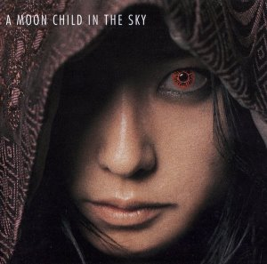 [중고CD] Tsukiko Amano / A Moon Child In The Sky