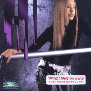 [중고CD] Namie Amuro (아무로 나미에) / LOVE ENHANCED single collection (A급)