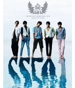 [중고DVD] 더블에스501 (SS 501) / MBC Collection SS501 Five Men's Five Years In 2005 (3DVD)