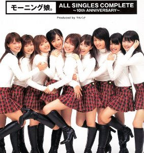 [중고CD] Morning Musume (모닝구 무스메) / All Singles Complete (2CD+1DVD)