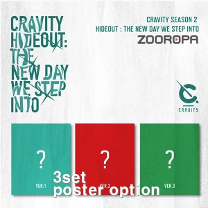 [3종세트/포스터옵션] 크래비티 CRAVITY SEASON 2 HIDEOUT THE NEW DAY WE STEP INTO Flame