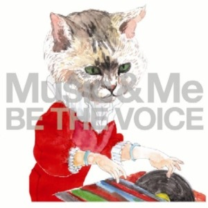 [중고CD] Be The Voice (비 더 보이스) / Music & Me