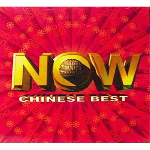 [중고CD] V.A. / Now Chinese Best (2CD)