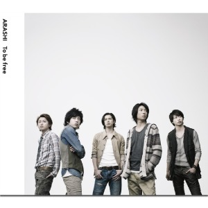 Arashi (아라시) / To Be Free (CD+DVD/미개봉CD)