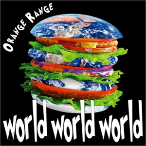 [중고CD] Orange Range (오렌지 레인지) / World World World