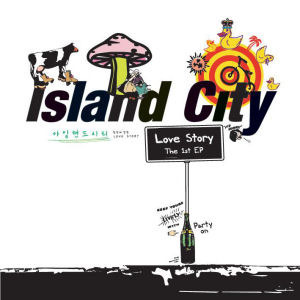 아일랜드시티(Island city) / Love Story (New Cover/미개봉)